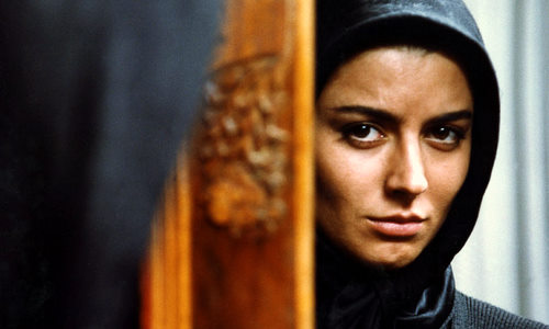 Leila, a film by DariushMehrjui